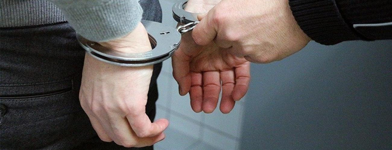 როგორ მოქმედებს კანონი დანაშაულის შეუტყობინებლობაზე?