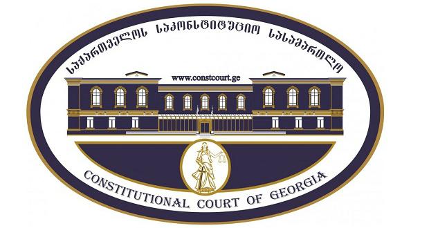საკონსტიტუციო სასამართლოს მნიშვნელოვანი გადაწყვეტილება აუქციონთან დაკავშირებით