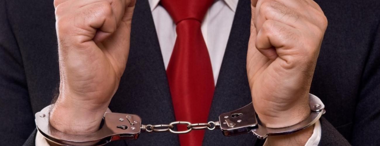 შეიძლება თუ არა იურიდიული პირი სისხლის სამართლებრივი წესით დაისაჯოს?