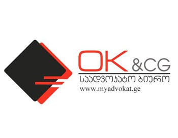 OK & CG -საფირმო სახელწოდება