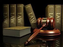 რა არის კანონი?