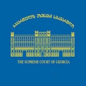 უზენაესი სასამართლოს განმარტება მოწმეთა ჩვენებების საკითხზე