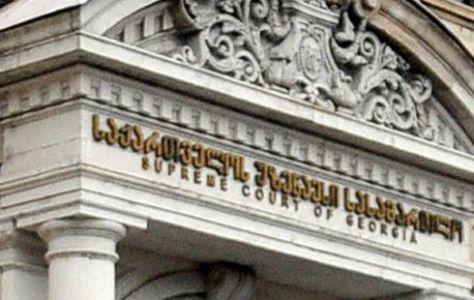 მოსამართლეების ფიცის დადების ცერემონიას სკოლის მოსწავლეები დაესწრნენ