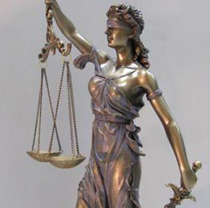 სასამართლო ხელისუფლება