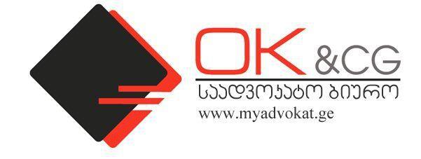 """საადვოკატო ბიურომ """"OK&CG"""" Facebook-ზე ღია ჯგუფი შექმნა"""