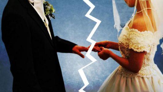 განქორწინების თავისებურებანი