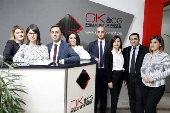 """კომპანია """"OK & CG"""" ბანკებსა და სადაზღვევო კომპანიებს მართლსაწინააღმდეგო გარიგებებში ადანაშაულებს"""